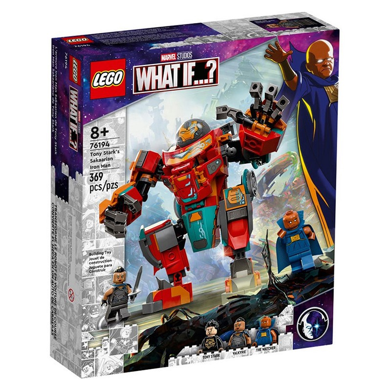 Lego Marvel What If...?...